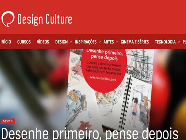 Indicação do Parceiro: Design Culture sobre o livro Desenhe primeiro, pense depois