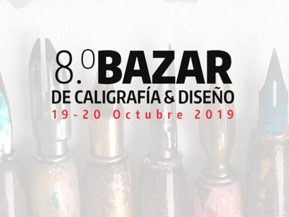 19-20/10 8° Bazar de Caligrafía y Diseño