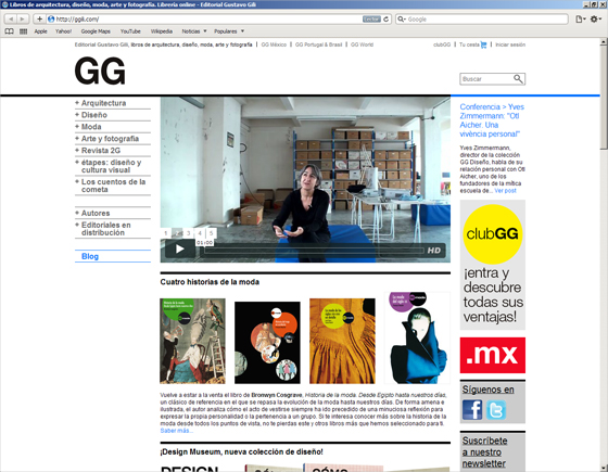 ¡Vota la web de GG para los E-commerce Awards 2012!
